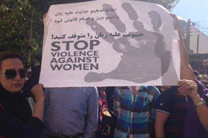 NCRI Women's Committee Protest