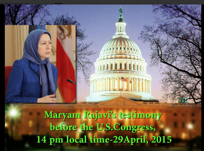 Maryam Rajavi before U.S. Congress