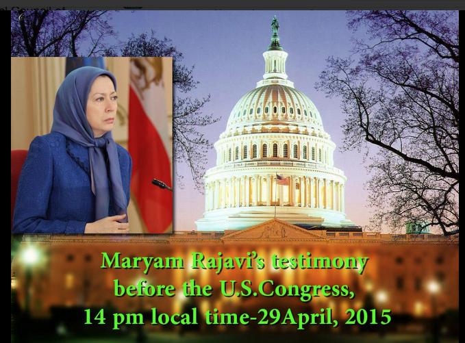 Maryam Rajavi before U.S. Congress