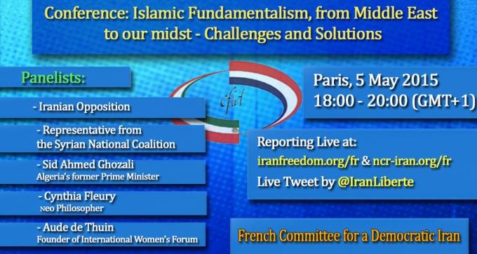 ISLAMIC FUNDAMENTALISM Conference