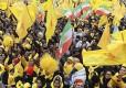 Maryam Rajavi Supporters