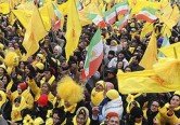 Maryam Rajavi Supporters