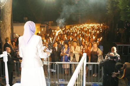 Maryam Rajavi attends vigil 2008