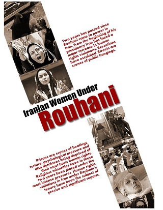 "NCRI ""Iranian Women Under Rouhani"""